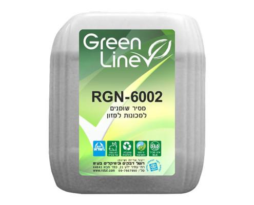 מסיר שומנים לתעשיית המזון והתרופות RGN-6002
