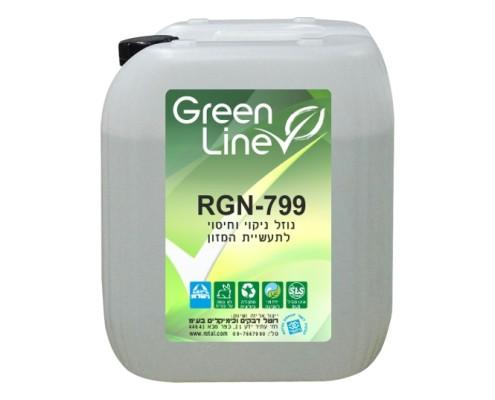 חומר ניקוי וחיטוי לתעשיית המזון - RGN-799