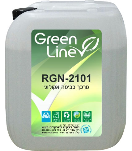 RGN 2101 - מרכך כביסה אקולוגי