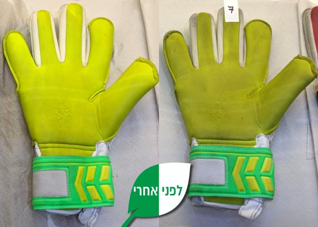BA Green Glove 2