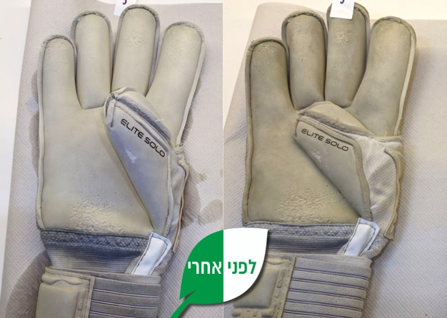 BA White Glove 2
